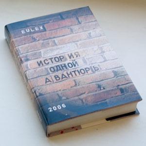 Новая книга Павла Eulex`a, История одной авантюры